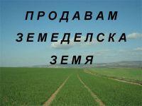 Продавам земя в село Пъдарско